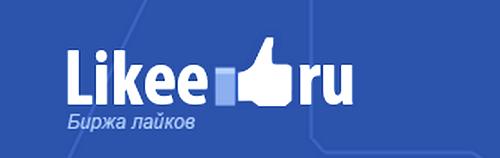 LikeeRu