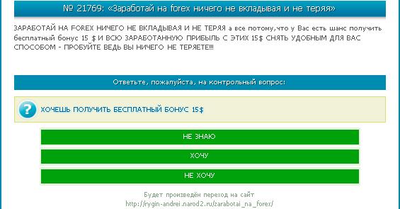 Сайте SeoSprint