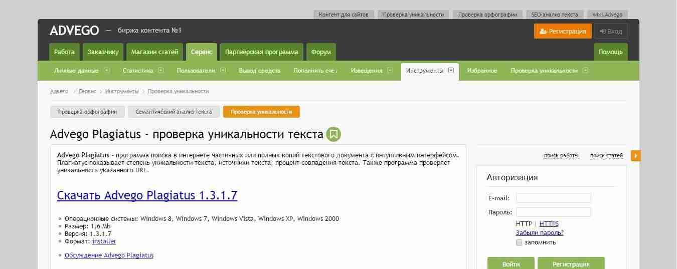 Статьи о заработке майл.ру