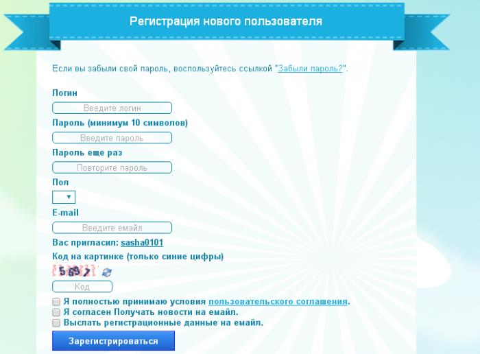 Казино Вулкан – играть в онлайн казино Vulkan на ...