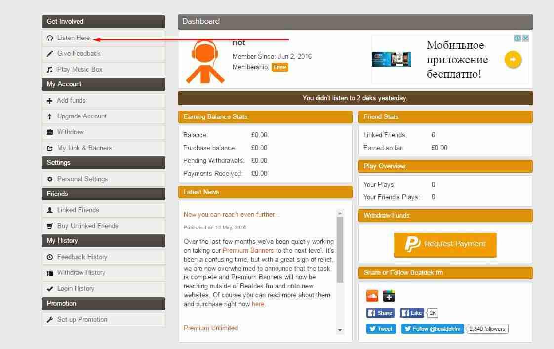 идеи которые работают для малого бизнеса ИДЕИ БИЗНЕСА ФОРУМЫ Заработок на скайп - скайп уроки<iframe width=