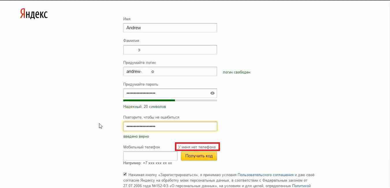 служба знакомств майл ру ввести логин пароль