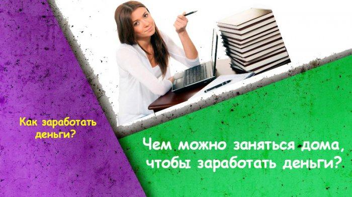 Аватария: Аватария / Общие / Новости аватарии