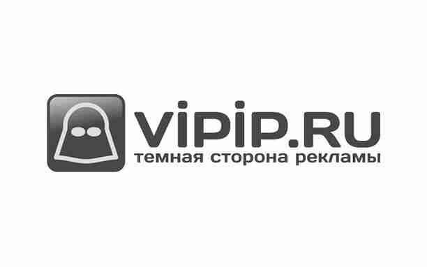 Заработок на кликах с VipIP
