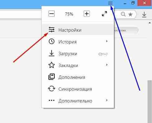 Удаление куки и очистка кэша в Яндекс.Браузер