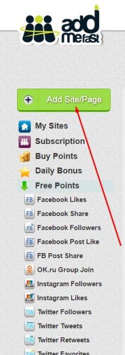 Накрутка подписчиков на сайте addmefast.com