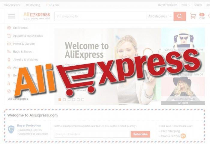 Заработок на Алиэкспресс (Aliexpress) без вложений