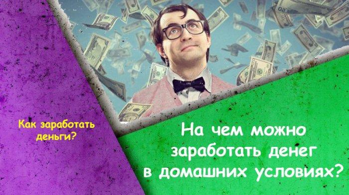 Алексей Павлович, как заработать денег в домашних условиях своими руками Псалтирь