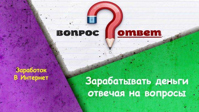 toloka.yandex.ru - Сайт Яндекс. Толока | Отзывы покупателей