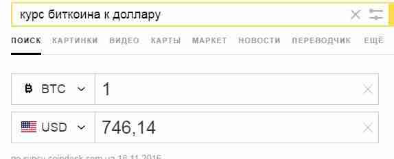 Bcd криптовалюта-16
