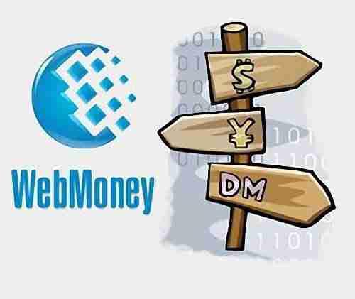 Заработок в интернете Webmoney