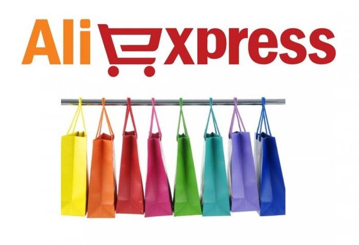 Экономить на AliExpress