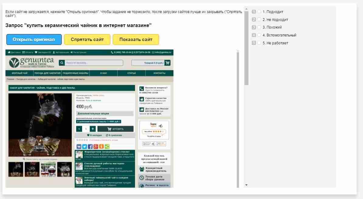 Как заработать 3000 грн в интернете зарубежные форумы о ставках на спорт
