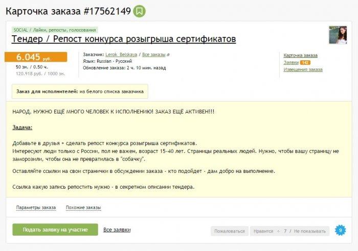Advego.ru