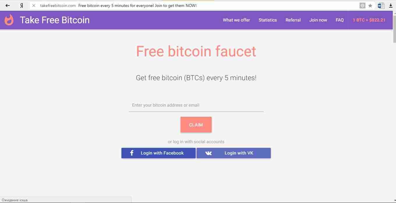 Bitcoin сайты для заработка