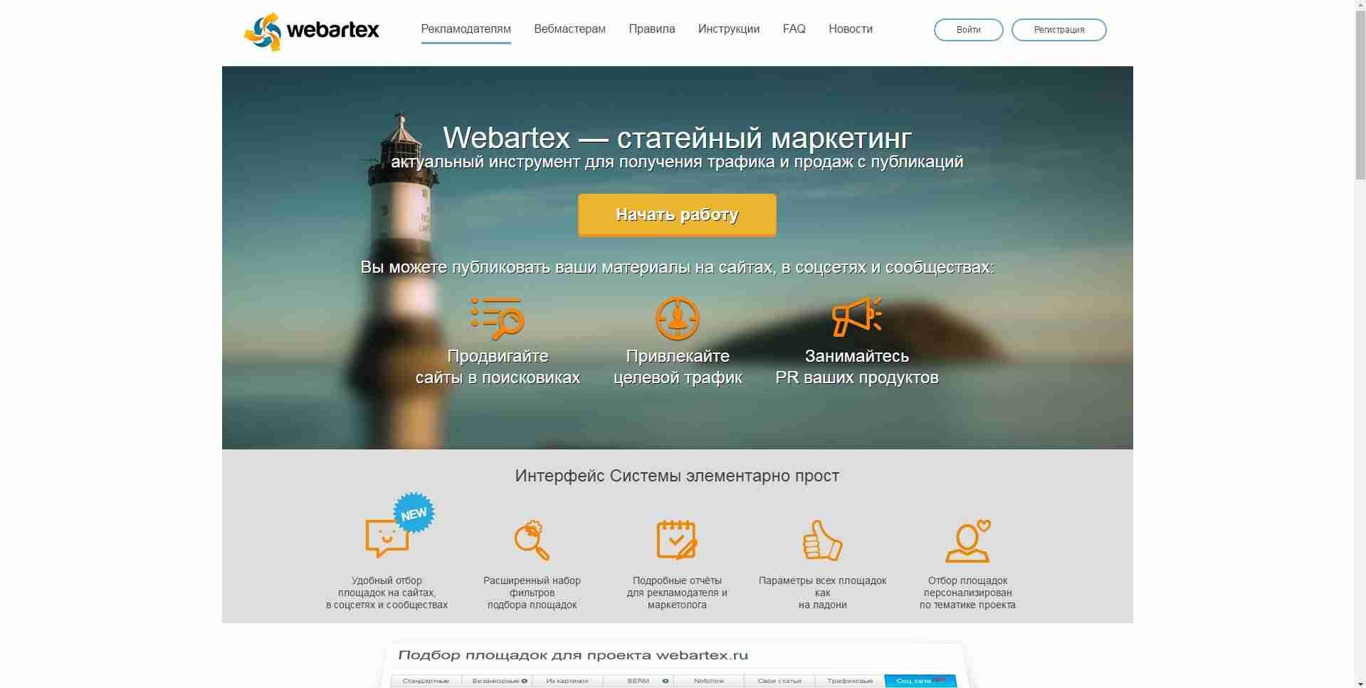 Сегодняшний День Заработать Деньги Сайте Вконтакте - Rzidp:реальный [заработок] в Интернете (дома на Пк)