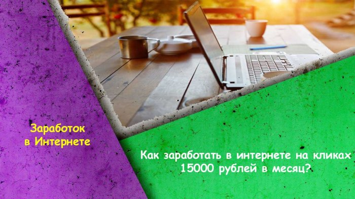Заработать в интернете на рефератах