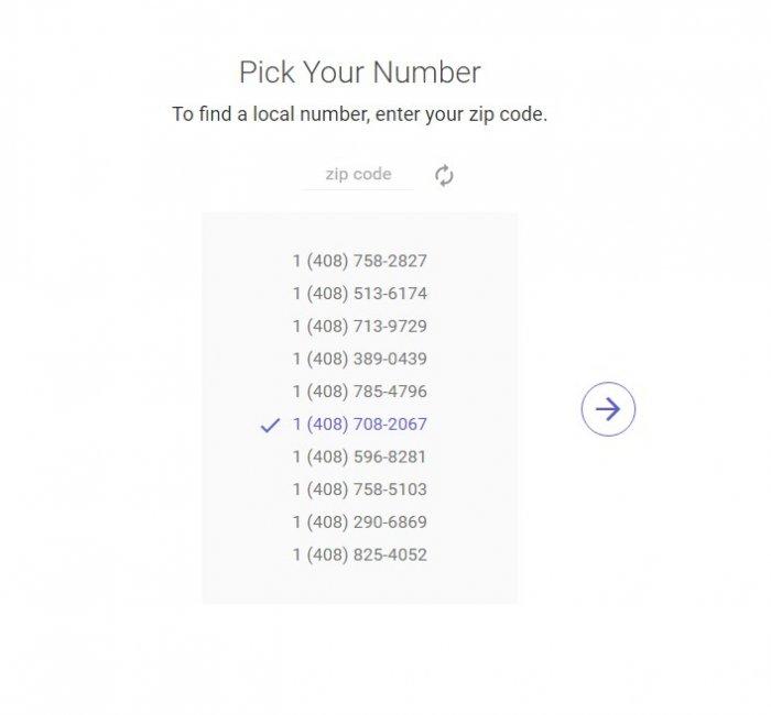 Выбираем номер телефона