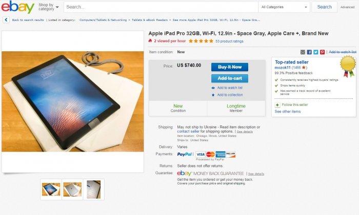 «eBay's Shipping Calculator»