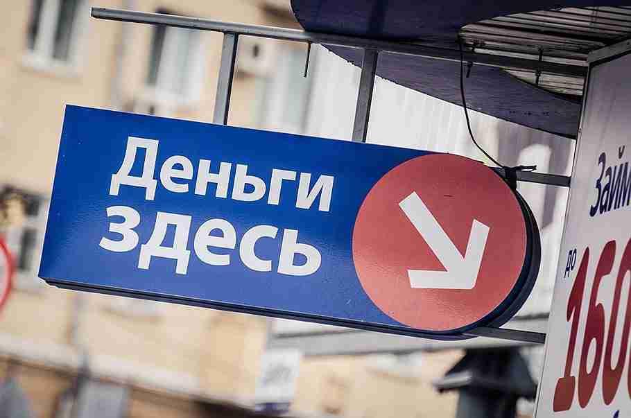 купить лада гранта в кредит челябинск