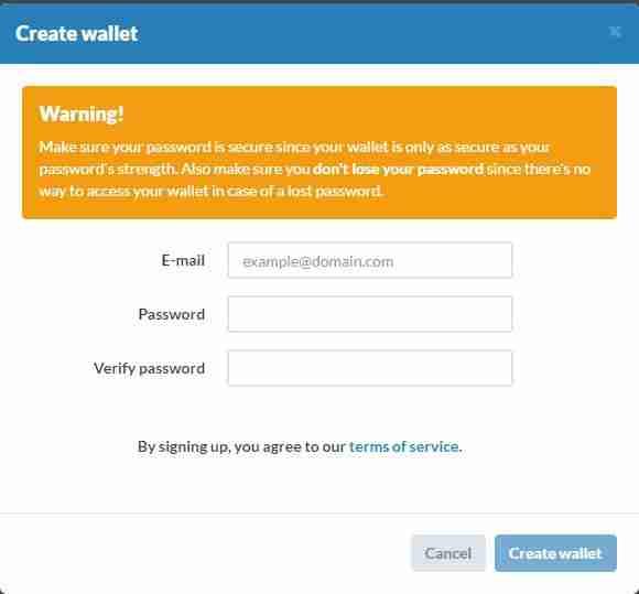Необходимо указать электронный почтовый ящик, пароль и повторить его для подтверждения