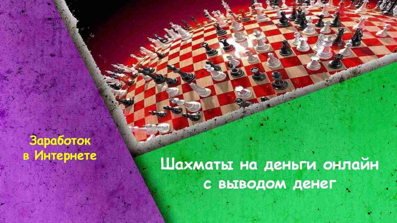 Карточные игры кинг скачать бесплатно