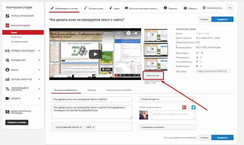Как сделать заставку на своем сайте