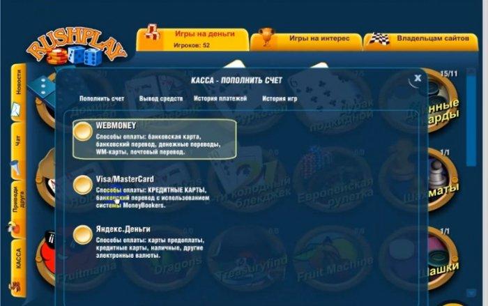 На Выводом Денег С Шахматы Онлайн Деньги