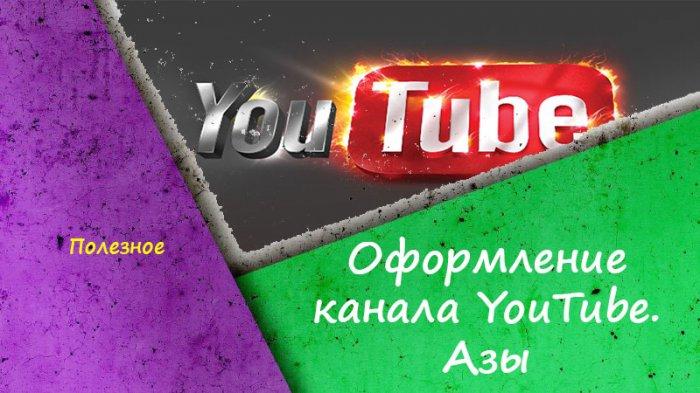 Раскрутка видео на youtube за деньги
