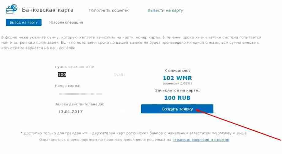 100 рублей на карту сбербанка где в тольятти принимают монеты