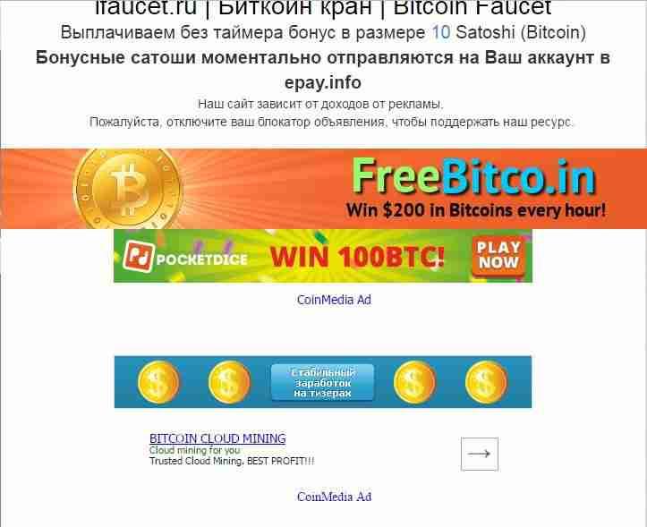 Реклама на сайтах за границей реклама на сайтах ишимбая