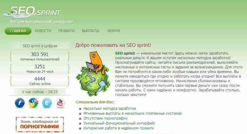 Заработок на зарубежных сайтах без вложений с быстрым выводом бизнес идеи в николаеве