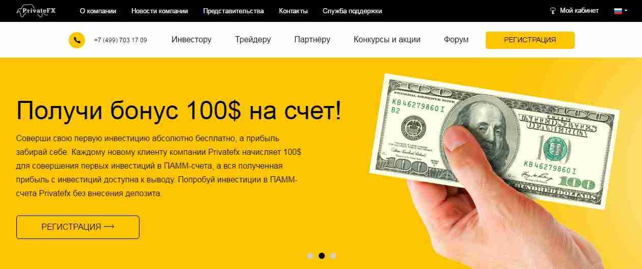 Комиссия в сети биткоин-4