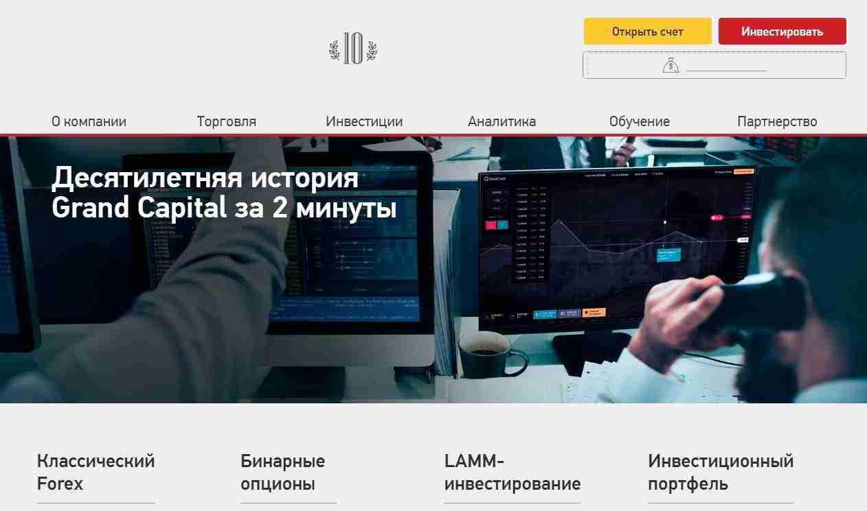 Игры для заработка биткоинов на русском языке-8
