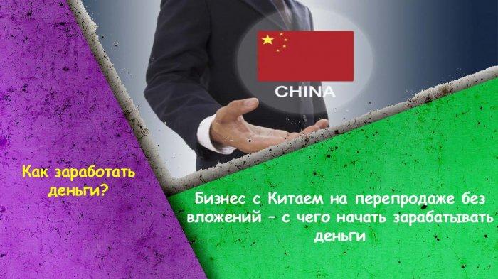 Как заработать деньги в интернете от 2000 до 5000 рублей в