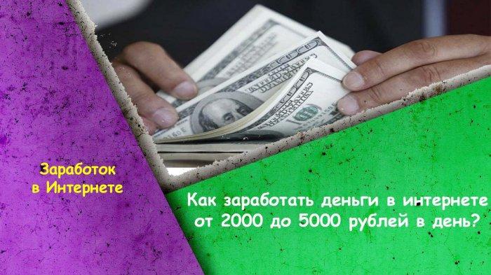 5000 Рублей В Казино
