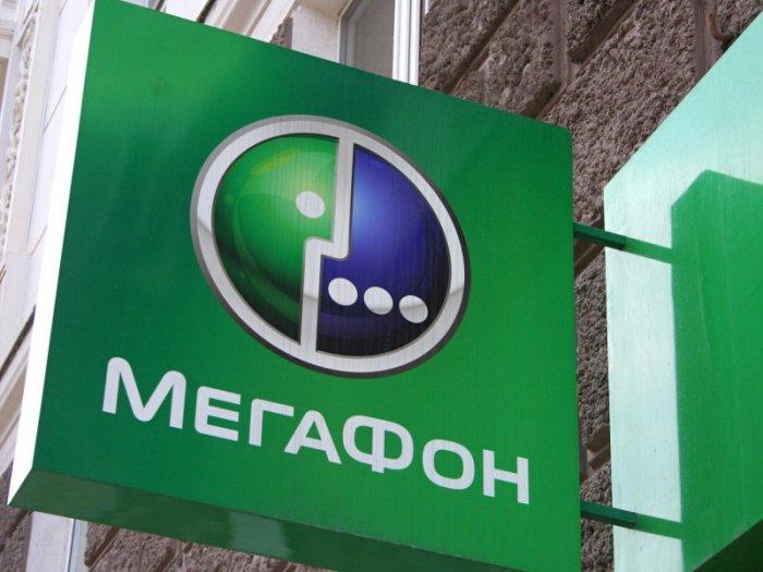 Как подключить «Кредит доверия» Мегафон?