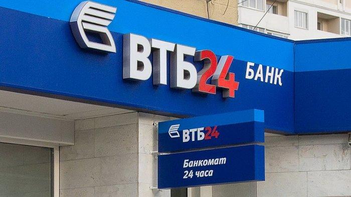 Расчетный счет в ВТБ 24 - тарифы 2018