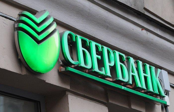 Расчетный счет в Сбербанке - тарифы 2018