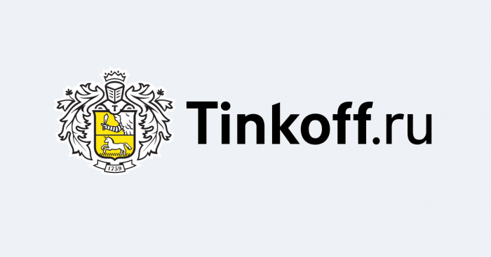 Расчетный счет в Тинькофф Банке - тарифы 2018