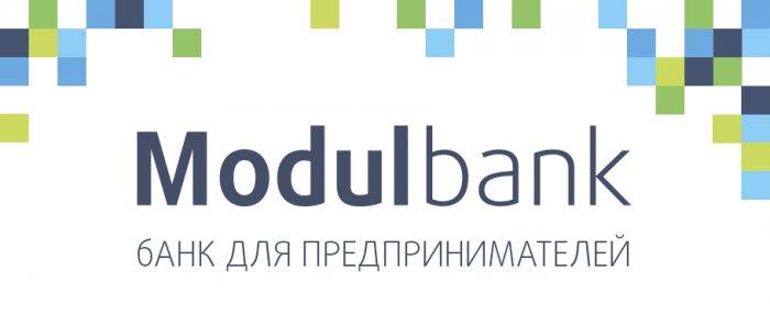 Расчетный счет в Модуль-Банке - тарифы 2018