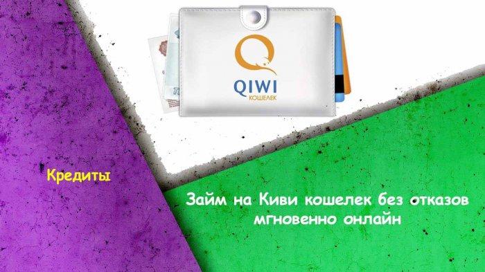 Приложения для заработка денег на андроид на русском без банковской карты 1