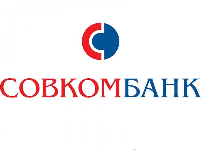 «Кредит под залог недвижимости» от Совкомбанка