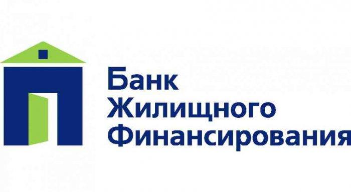 «Кредит под залог недвижимости» от Банк ЖилФинанс