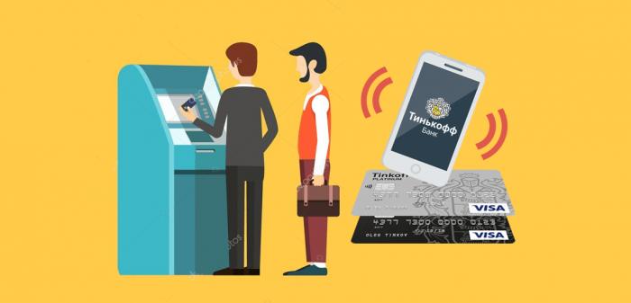 Перевод денежных средств с карты Тинькофф на карту Сбербанка через банкомат