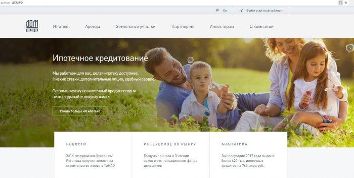 Ипотека от агентства ипотечного жилищного кредитования ИАЖК