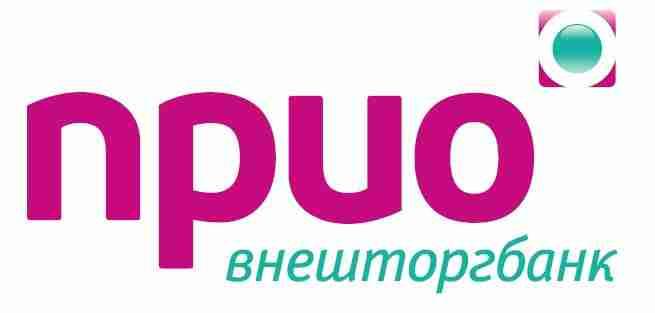 Кредит «Образовательный» от Прио-Внешторгбанк