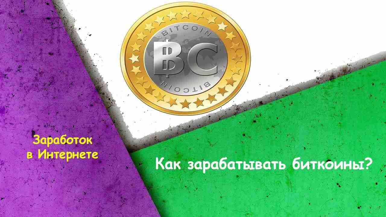 Видео торговых стратегий бинарными опционами-2
