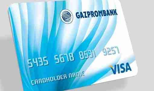 Кредит «Без обеспечения, для бюджетников» от Газпромбанка