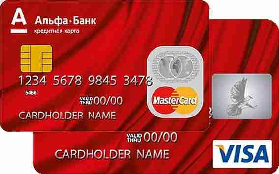 Долг по кредитной карте альфа банка